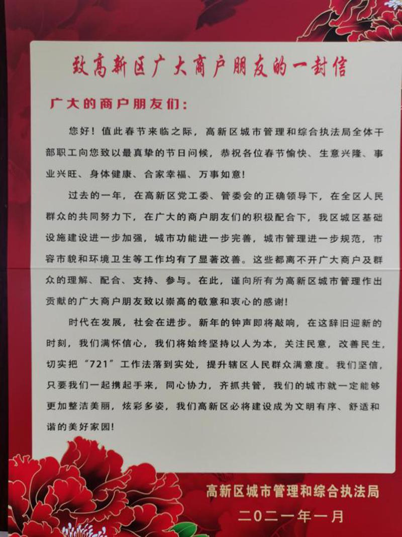 一封信1.png